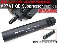 QD suppressor replica for Tokyo Marui GBB/AEG MP7A1 MP7 Ryohin Buhin w/Tracking#