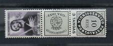 DE915 PORTUGUESE INDIA 1952 Philatelic exposition Goa strip of 3 SG 612a MNH