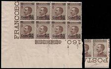 REGNO 1923 - 50 c. SU 40 c. MICHETTI n.139 BLOCCO+SINGOLO VARIETA', NUOVI