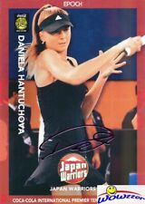 Daniela Hantuchova 2015 Epoch IPTL Tennis Ruby Foil Facsimile Signature #/30 MT