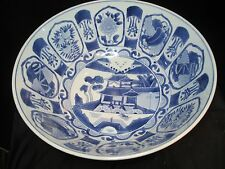 """Ethan Allen Vintage Home Collection Blue Willow 16 1/4"""" Punch Bowl 7 3/4"""" Tall"""