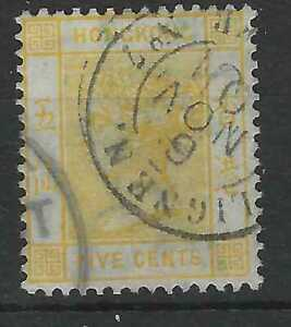 Hong Kong 11900 5c yellow used French maritime Ligne N No.7 cds