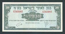 F.C. ISRAEL , 500 PRUTAH 1952 , MBC+ ( VF+ ) , P.19a .
