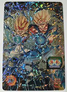 Carte DBZ Super Dragon Ball Heroes Universe Mission Part 11 #UM11-GCP7 BANDAI