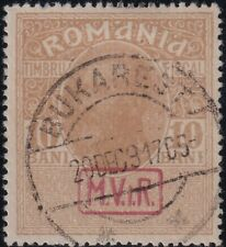 BG I.WK, MV Rumänien, Kriegssteuermarke Mi.Nr. K 7 y, gestempelt geprüft Hey BPP