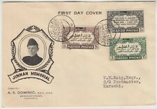 PAKISTAN 1948 *QUAID-I-AZAM* official illustrated FDC First Day Cover