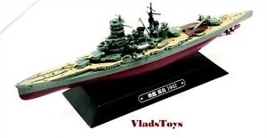 Eaglemoss 1:1100 scale Die-Cast IJN Kongo-class battleship Kirishima - 1942 #7