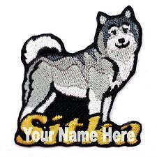 Alaskan Malamute Dog Custom Iron-on Patch With Name Personalized Free