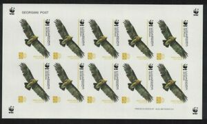 Georgia Birds WWF Greater Spotted Eagle 30t Sheetlet imperf 2007 MNH SG#509