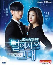 Korean Drama : My Love from The Star (TV 1- 21 end) DVD (来自星星的你)