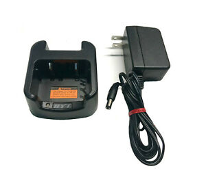 NEW HYT Rapid Charger for TC-508/580