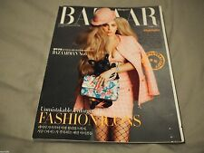 Rare LADY GAGA South Korea Issue 2014 HARPERS BAZAAR Fashion Icons HARD TO FIND