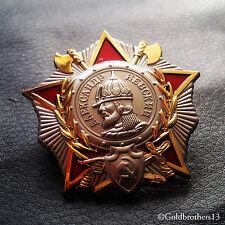 2x nevsky 1x military cross custom order
