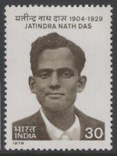 INDIA SG941 1979 JATINDRA NATH DAS MNH