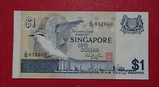 1976 SINGAPORE ONE (1) DOLLAR BANKNOTE      UNCIRCULATED