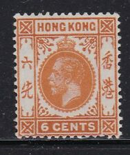 Album Treasures Hong Kong Scott # 112  6c  George V  Mint NH