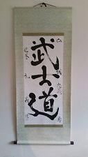 BUSHIDO CREED 3ft Japanese calligraphy scroll martial art dojo