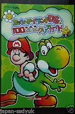 JAPAN Super Mario World: Yoshi's Island DS 100ten-manten Clear Guide