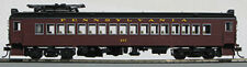HO MUmP54 Pennsy Post War Powered Coach w/Aluminum Windows Car #603 (1-94772)