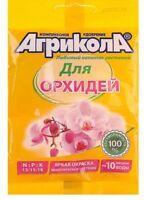 10.0 g Sunflower seeds Voronezh 638 Gavrish.