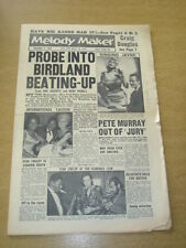 MELODY MAKER 1959 SEPTEMBER 5 MILES DAVIS CRAIG DOUGLAS PETE MURRAY BELAFONTE +