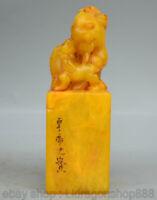 """Sceau officiel de la bête Qilin Dragon des pierres de la Chine Tianhuang 6.4 """""""