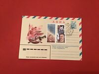 Russia 1981  Rocket Space Travel Air Mail stamp cover R36293