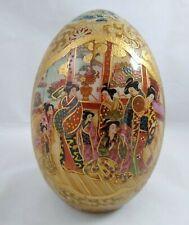 "Vintage Satsuma 6"" Porcelain Egg Hand Painted Ornate Gold Chinese Asian Art"