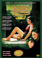 Song of Chao Phraya Aka Nawng Mia 1990 DVD '0' PAL - Classic Thai Drama RARE