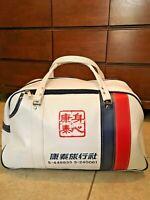 Vintage Collector's Airline Travel Bag