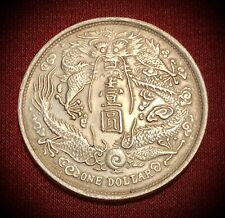 Chinese Dragon Silver Trade Dollar In Fine Cond. High Relief Detail