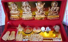 Shri Sri Dhan Laxmi-Kuber Bhandari Yantra–Sarv Samridhi Sarv Dosh Nivaran-14pc F