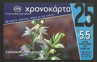 GREECE xr233 05/06 20000pcs Cephalantera epicactoides OTE PREPAID CALLING CARD !