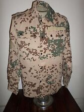 GERMAN ARMY TROPICAL FLECK CAMOUFLAGE SHIRT/JACKET SIZE SMALL REGULAR FLECKTARN