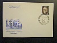 Germany DDR SC# 212 1954 FDC / Unaddressed / Cacheted - Z4535