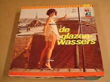 LP WITH SEXY GIRL ON COVER / DE GLAZENWASSERS