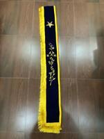 WM WORTHY MATRON SASHES, OES SASHES, ORDER OF EASTERN STAR WM SASH (Style C)