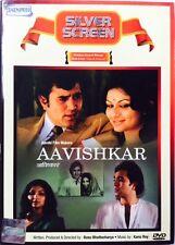 Aavishkar - Rajesh Khanna, Sharmila Tagore - Official Hindi Movie DVD ALL/0