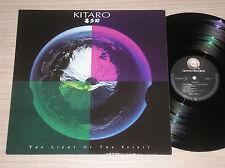 KITARO - THE LIGHT OF THE SPIRIT - LP 33 GIRI GERMANY
