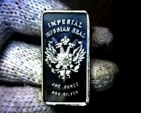 Rare 1973 Imperial Russian Seal Limited Mint Silver 1 oz. Bar .999 Fine