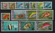 TANZANIA 1967 GLAZED PAPER FISH DEFINITIVES SG142a/57a UNMOUNTED MINT