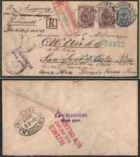 Costa Rica 1892 inward Russia 10k envelope registered/5k (x2)/US exchange label