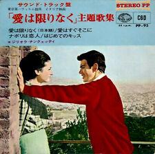 """GIGLIOLA CINQUETTI Dio Come Ti Amo / Caro Come OST 7"""" EP JAPAN Domenico MODUGNO"""
