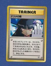 Sabrina's Gaze - Banned Art - Japanese - Team Rocket - Uncommon - Near Mint