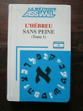 L' hébreu sans peine ( tome 1 ) - La méthode assimil