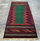 Hand Knotted Afghan Adraskan Balouch Kilim Kilm Wool Area Rug 5 x 2 Ft (21862)