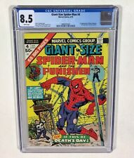 Giant-Size Spider-Man #4 CGC 8.5 WHITE PAGES! (3rd Punisher app!) 1975 Marvel