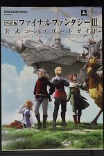 JAPAN PSP Remake Ver. Final Fantasy III Official Complete Guide (Guide Book)