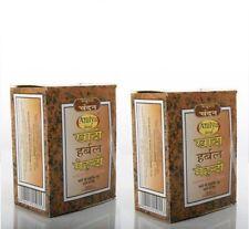 fd2b775a3 Khadi Natural Brown Mehndi Herbal Henna Hair Color Dye 100gm (Pack of 2)