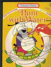 Deputy Dawg Paint With Water 1978 Sc Prestige Books Viacom Terrytoons